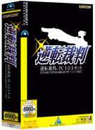 GS-PC-1-2-3-collection-boxart