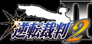 GS2 Logo