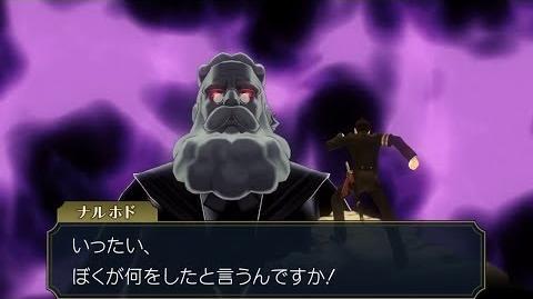 Dai Gyakuten Saiban 2 - DGS1 Recap