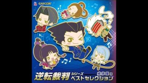 Ace Attorney Series- Best Collection (Phoenix Wright) - Bonus Track preview