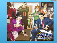 Gyakuten Saiban WiiWare - wallpaper 1