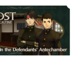 In the Defendants' Antechamber