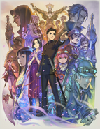 Dgs 2 key visual