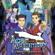 AA6 3DS Cover Art America