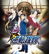 AnimePromoPoster