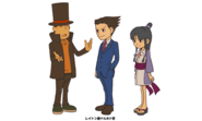 Layton vs Wright concept 2