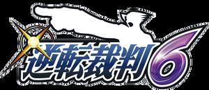 GS6 logo