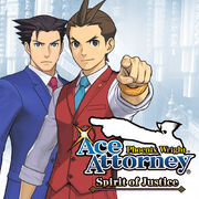 AA6 3DS Cover Art Europe