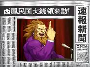 HuangNewspaperHD