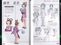 697px-Fanbook Pearl 1 (1)