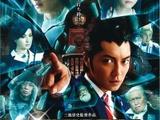 Ace Attorney (elokuva)