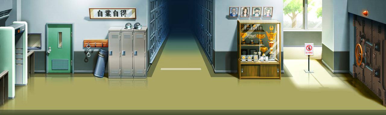 Hallway (detention center)