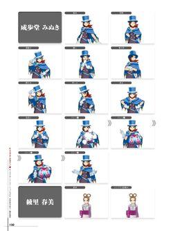 TrucyPearlSprites.jpg
