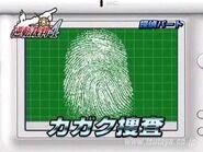 Gyakuten Saiban 4 (DS) New Promo Trailer