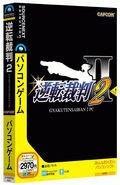 GS2-PC-boxart