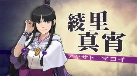 Ace Attorney 6 Spring 2016 Trailer