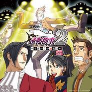 Drama CD Gyakuten Kenji 2 Turnabout from Space