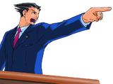 Objection! (музыка)