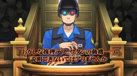 Trailer Phoenix Wright Ace Attorney Dual Destinies (subtitulos español)