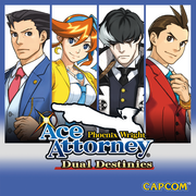 AA5 3DS Cover Art English