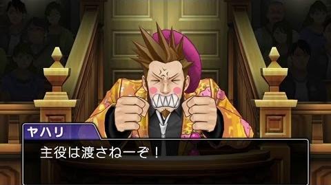 ニンテンドー3DS『逆転裁判6』 テレビCM「主役は渡さない」編