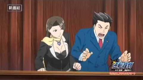 Phoenix Wright Ace Attorney anime CM