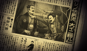 Yujin Natsume newspaper.png