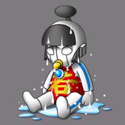 Iron Infant