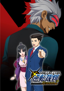 Ace Attorney Anime -Season 2 Promo Art