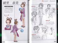 Fanbook Pearl 1