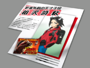Shimon article