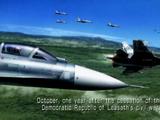 Leasath Air Force