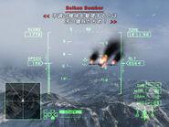 Glacial Skies BM-335
