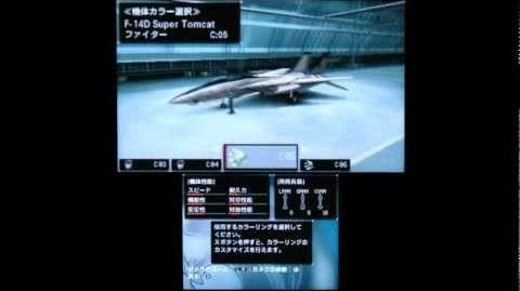 ACE COMBAT 3D CROSS RUMBLE Aircraft Color -List 01-