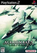 Ace Combat 5 Box Art Japan