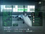 AC5 Su-35 Hangar