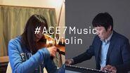 【エースコンバット】ACE7メインテーマを演奏してみた~バイオリン編~