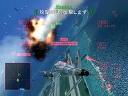AC5 Open War Combat Kill