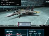 Ace Combat: Assault Horizon Legacy/ Летательные аппараты