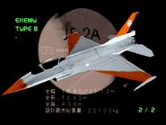 F-2A color Enemy Type B (AC2)