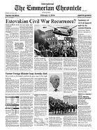 Ac6 worldnews chronicle