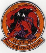 Galm Emblem Patch