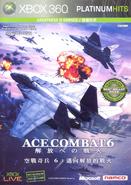 Ace Combat 6 Box Art Asia (Platinum Hits)