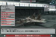 ACXi Su-37