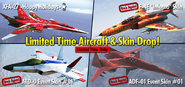 XFA-27 Happy Holidays and Skin Drop Banner