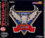AC22OST front cover.jpg