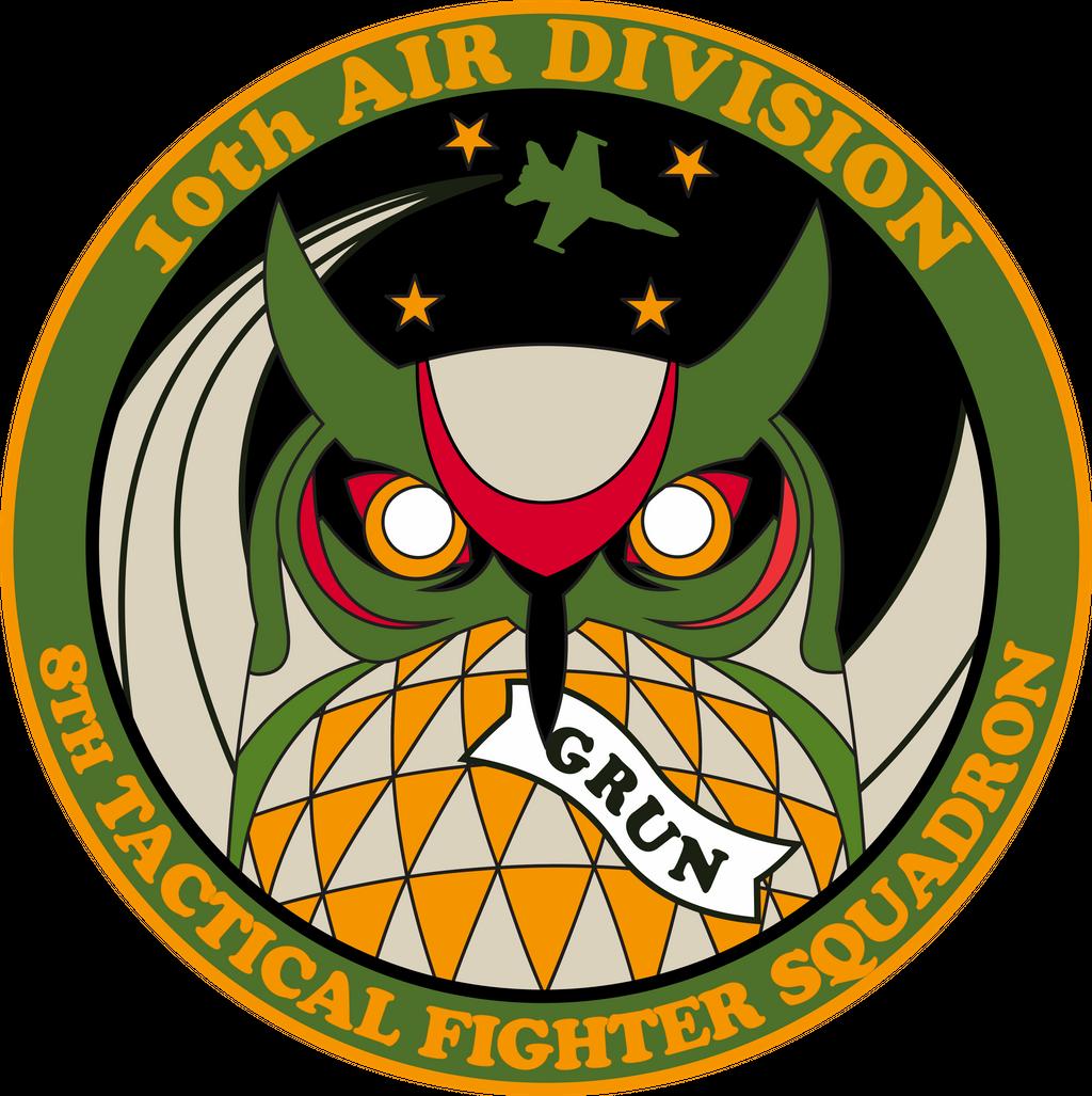 Grun squadron by mastertulkas d8sg9am-fullview.png