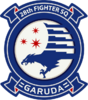 Official Garuda Team Emblem.png