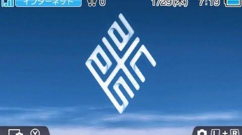 3DS Themes Ace Combat Special (Jan. 29)