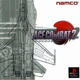 JP AC2 BOX
